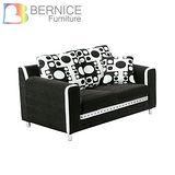 Bernice-薇拉 雙人座 布沙發