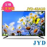 JYD JYD 43型HDMI多媒體數位液晶顯示器+數位視訊盒 JYD-43A10