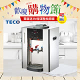 TECO東元 8L溫熱不鏽鋼開飲機 YL0838CB