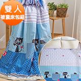 J-bedtime【夜貓】柔絲絨雙人四件式被套床包組