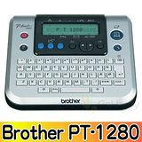 Brother PT-1280 中/英/日文標籤印字機