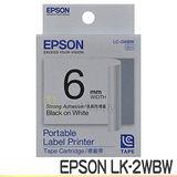 EPSON LK-2WBW 高黏性白底黑字標籤帶 (寬度6mm)