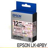 EPSON LK-4PBY Kitty系列-蘋果款 標籤機色帶(粉紅底黑字) (寬度12mm)