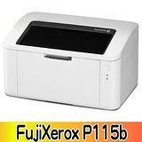FujiXerox DocuPrint P115b A4黑白雷射印表機