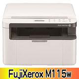 FujiXerox M115w 三合一黑白雷射無線複合機