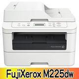 Fujixerox DocuPrint M225dw A4三合一黑白雷射無線複合機