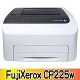 FujiXerox DocuPrint CP225w 彩色S-LED無線網路印表機