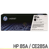 HP CE285A 85A 黑色 原廠碳粉匣