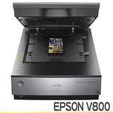 EPSON Perfection V800 PHOTO 掃描器