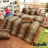 Daffodils《晶典豹紋》超保暖雪芙絨雙人四件式被套床包組