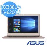 ASUS 華碩 UX330UA i5-6200U 13.3吋FHD 8G記憶體 512G SSD W10 輕薄美型效能筆電 (玫瑰金)-【送華碩外接DVD燒錄機+USB散熱墊+滑鼠墊】