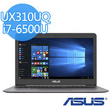 ASUS 華碩 UX310UQ i7-6500U 13.3吋FHD 512G SSD NV 940MX 2G 強效獨顯美型筆電(石英灰)