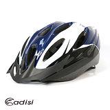 ADISI 自行車帽 CS-1700 / 城市綠洲專賣(安全帽子 單車 腳踏車 折疊車 小折 單車用品)