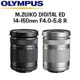 OLYMPUS M.ZUIKO DIGITAL ED 40-150mm F4.0-5.6 R (平輸-拆鏡)-送 BENRO PD UV WMC 58mm 抗耀光奈米鍍膜保鏡
