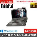 Lenovo ThinkPad X250 12.5吋《256G SSD》i5-5200U/8G Win10商務筆電(20CMA07UTW)★贈N100無線滑鼠+三年防毒+三轉二接頭+筆電包