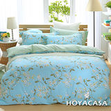《HOYACASA風笛花語》單人三件式純棉兩用被床包組(天絲入棉30%)