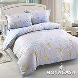 《HOYACASA悠然風韻》單人三件式抗菌純棉兩用被床包組