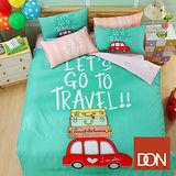 《DON歡樂假期》加大四件式蜜絲絨全舖棉兩用被床包組
