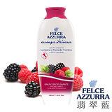【義大利 翡翠藍 Felce Azzurra】阿爾卑斯 莓果香水沐浴乳(500ml)