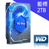 WD 2TB 3.5吋 SATAIII 硬碟(WD20EZRZ)