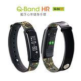 【i-gotU】Q-Band X - Q66HR 藍牙心律健身手環