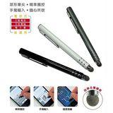 Jetart 捷藝科技 TOUCHPAL 超感度電容式觸控筆 (黑) TP3200