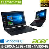Acer VN7-572G-52Z9 15.6吋《128GSSD+1TB》i5-6200U GTX950 4G獨顯 Win10競速筆電★限量10元超值福袋