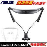 Samsung Level U Pro ANC 簡約 降噪頸環式藍牙耳機(黑色/白色) -