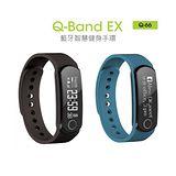 i-gotU Q-Band Q66 藍牙智慧健身手環