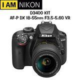 NIKON D3400 AF-P 18-55mm VR (中文平輸)-送32G+UV 保護鏡 +熱靴蓋+快門線+遙控器+吹球拭筆清潔組+保護貼