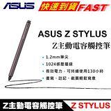 ASUS Z主動電容觸控筆Z300C / Z300CL / Z580CA / Z580 【送耳機+捲線器】