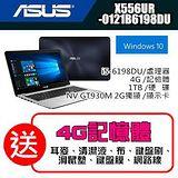 ASUS 六代Core i5獨顯機 Win10 X556UR-0121B6198DU 霧面深藍 /加碼送4G記憶體(須自行安裝)+七大好禮