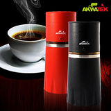 【AKWATEK】第三代研磨咖啡隨行杯260ml
