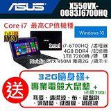 ASUS Core i7高CP值 W10電競機X550VX-0083J6700HQ 黑紅 (加碼送七大好禮+羅技無線滑鼠)