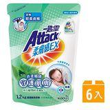 一匙靈 柔膚感EX超濃縮洗衣精補充包-馬鞭草香氛 (1.2kg x6入/箱)