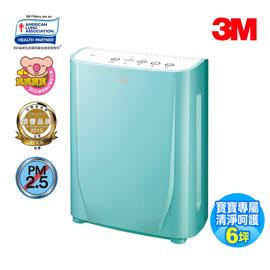 【福利品】3M 淨呼吸寶寶專用型空氣清淨機(馬卡龍綠) FA-B90DC GN