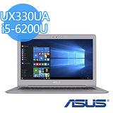 ASUS 華碩 UX330UA i5-6200U 13.3吋FHD 8G記憶體 512G SSD W10 輕薄美型效能筆電 (金屬灰)-【送華碩外接DVD燒錄機+USB散熱墊+滑鼠墊】