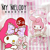 三麗鷗授權正版 My Melody 美樂蒂 Samsung Galaxy Note7 透明空壓防震殼(薔薇)