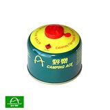 CAMPING ACE野樂 高山寒地瓦斯罐230g ARC-9121/城市綠洲(瓦斯罐、登山、露營、戶外)