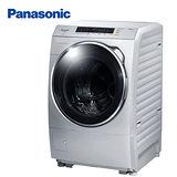 Panasonic 國際牌 13kg 智慧節能科技 斜取式滾筒洗衣機 NA-V130BW