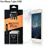 NISDA Apple iPhone 7 Plus / i7+ 5.5吋 鋼化 9H 0.33mm玻璃螢幕貼