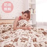 【韋恩寢具】搖粒絨被套床包組-雙人/奶油熊熊
