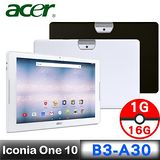 ACER Iconia One 10 B3-A30 10.1吋WiFi版 四核心平板電腦1G/16G 【送平版收納套+耳機+鋼化玻璃貼】