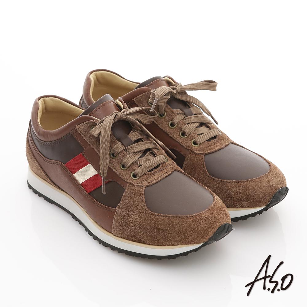 【A.S.O】樂活休閒 絨面真皮雙色織帶奈米休閒鞋(茶)
