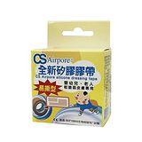 【全新】矽膠膠帶(易撕型)(2.5cm*150cm)-1盒入
