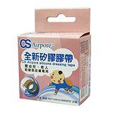 【全新】矽膠膠帶(剪刀型)(2.5cm*150cm)-1盒入