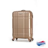 AT美國旅行者 22吋VENTURA PC立體方格TSA硬殼四輪拉桿行李箱(香檳金)