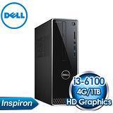 DELL 戴爾 3250-R1300TW 桌上型電腦