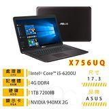 ASUS X756UQ-0021A6200U 亮面棕 (I5-6200U/4G/1TB 7200轉/NV 94 0MX/DVD/17.3FHD/W10) 筆電