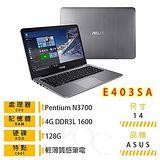 ASUS 華碩 E403SA-0053AN3700 (Pentium N3700 /4G/128GEMMC/UMA/ 14